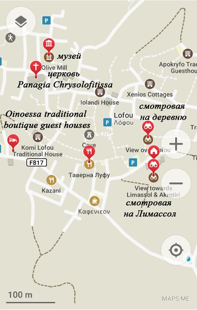 Деревня Лофу Кипр Карта достопримечательностей